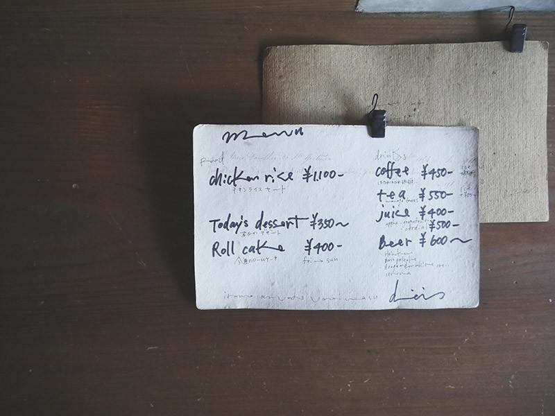 カフェ DENのメニュー