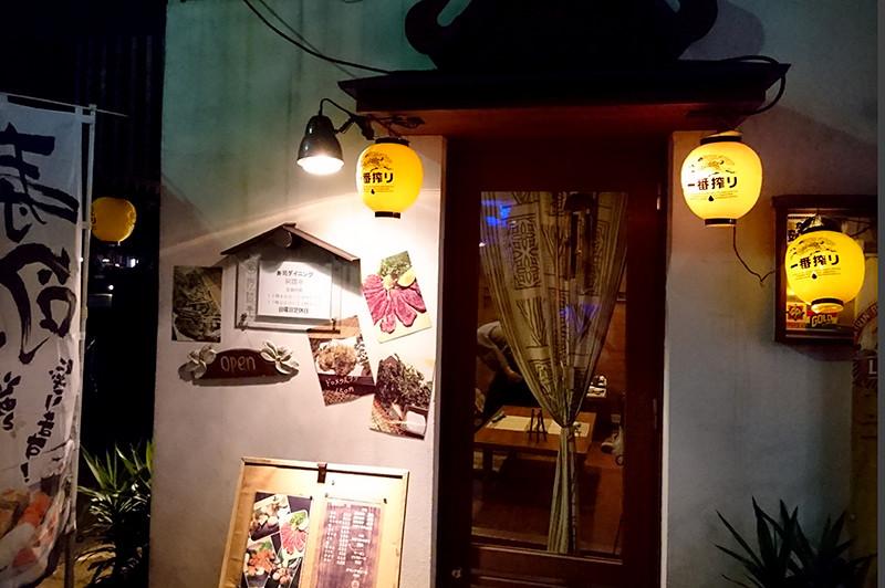 寿司ダイニング 阿しゅく亭 店舗入口