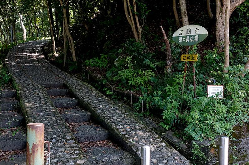 筆山公園 志鵬台・筆の鼻広場 入口付近