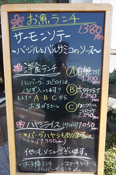 キッチン ニーダの日替わりランチメニュー