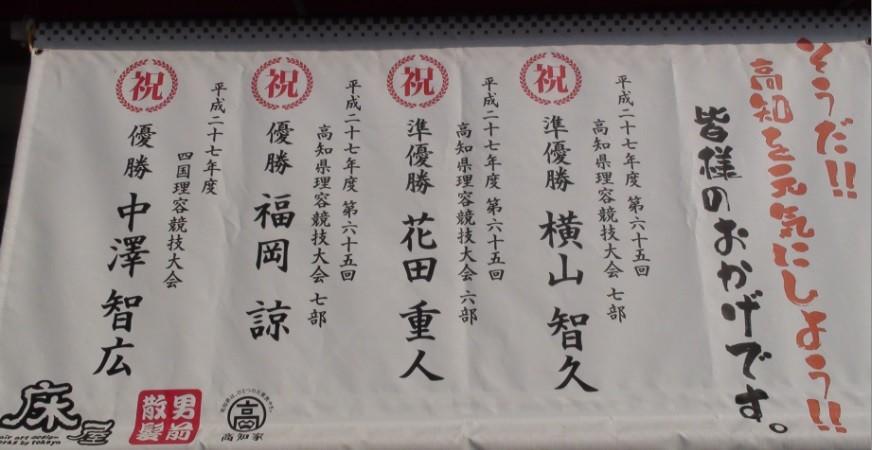 tokoya1.jpg