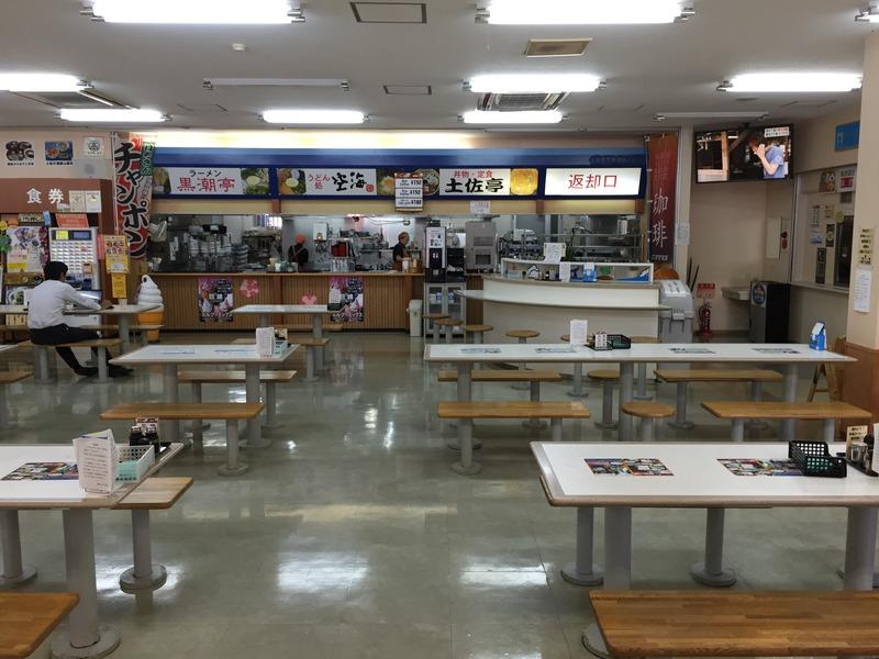南国サービスエリアの食堂