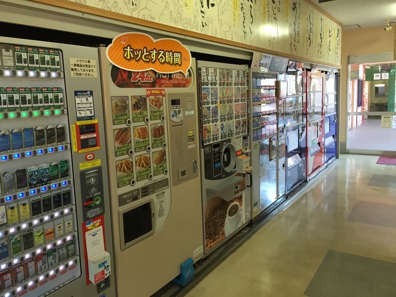 南国サービスエリアの自動販売機