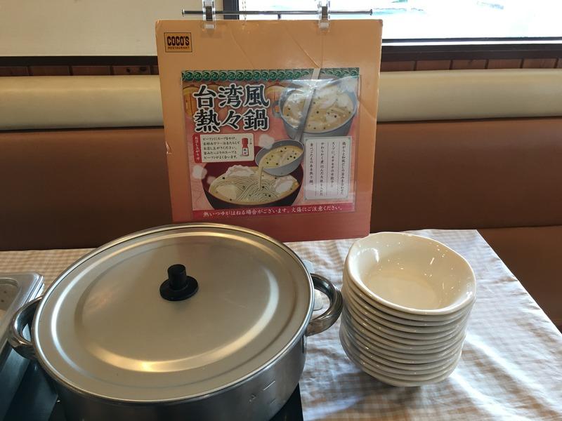 ココスの朝食バイキングの台湾風熱々鍋