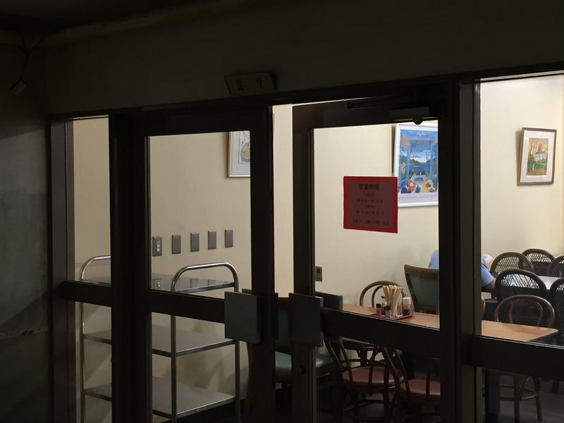 高知警察署の地下食堂