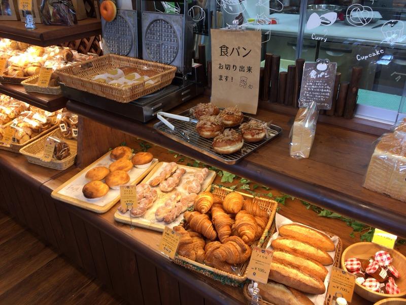 くまのPAN屋のパン