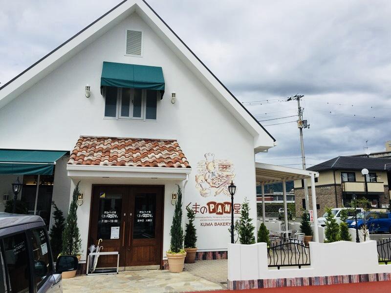 くまのパン屋