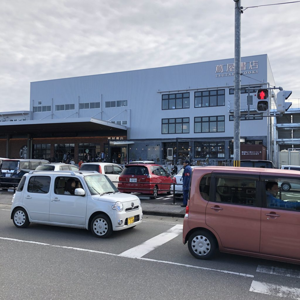 高知市御座の蔦屋書店の外観