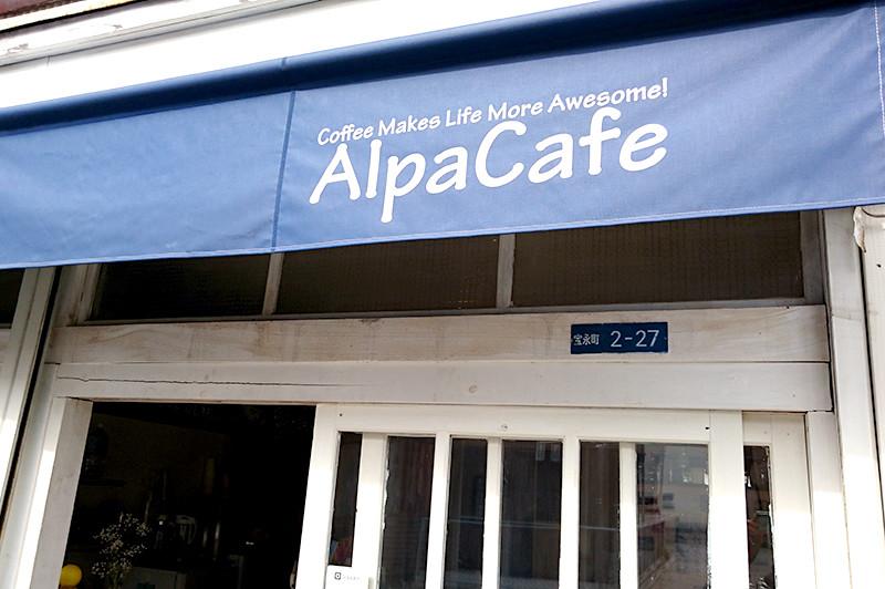 アルパカフェ 入口付近