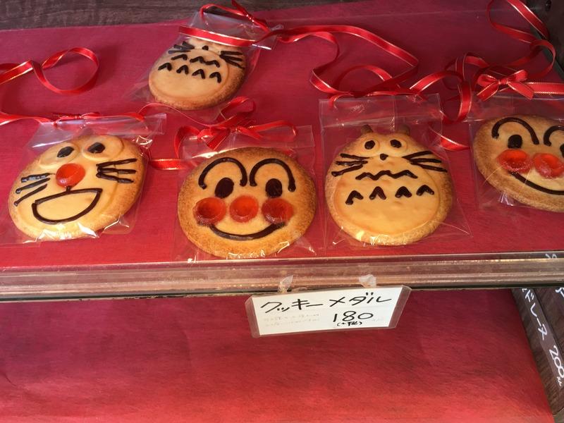 リスボンのアンパンマンクッキー