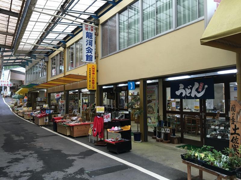 龍河洞商店街を散策2