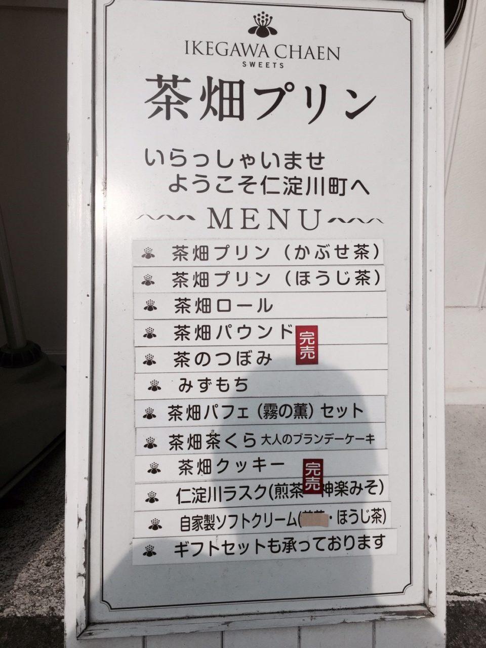 20160818_1173.jpg
