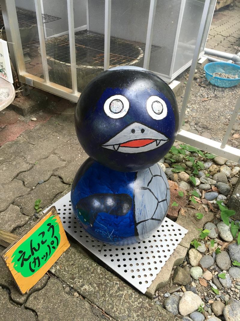 桂浜水族館の桂浜水族館の妖怪スポット3