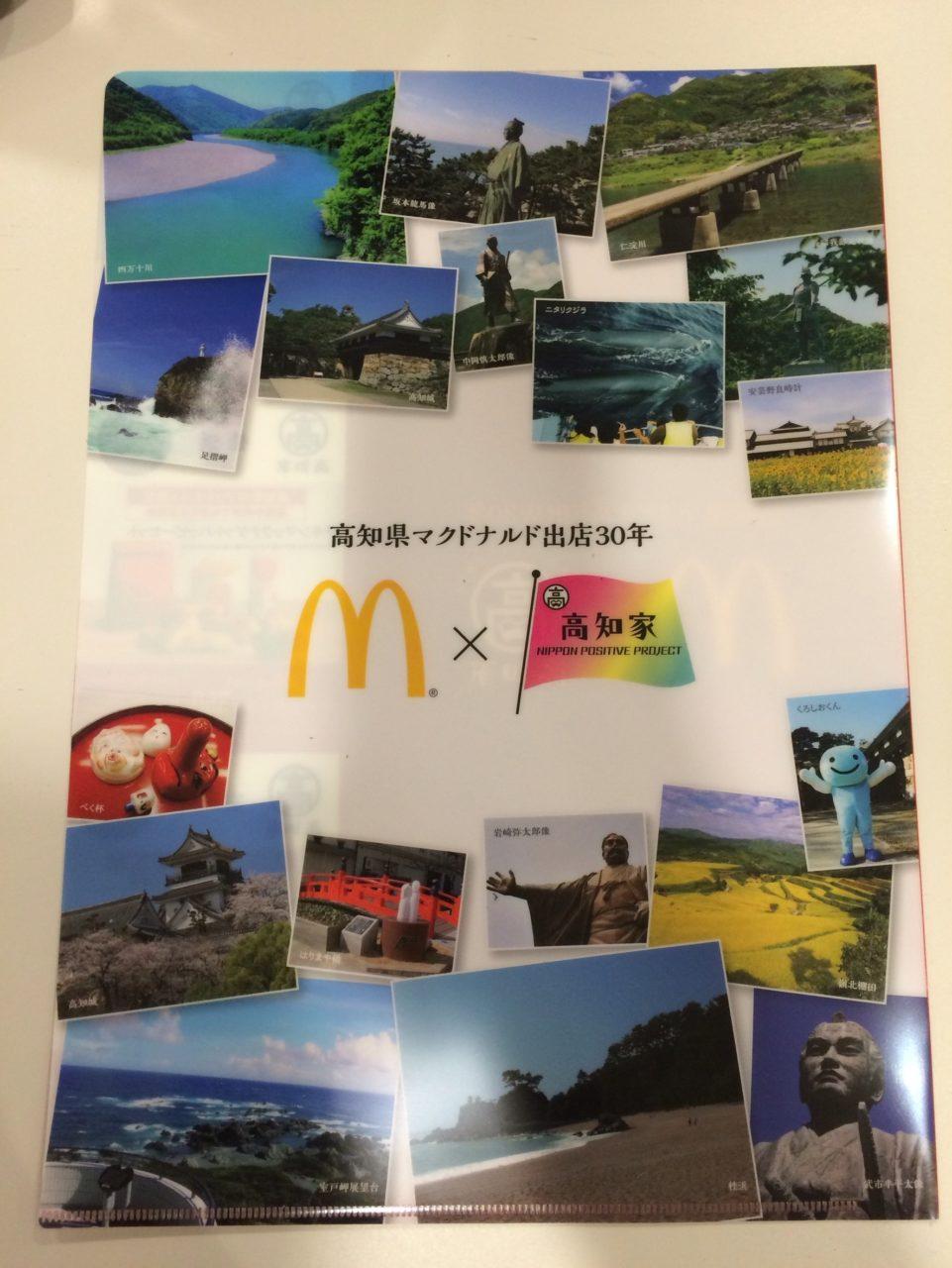 20161025_247.jpg