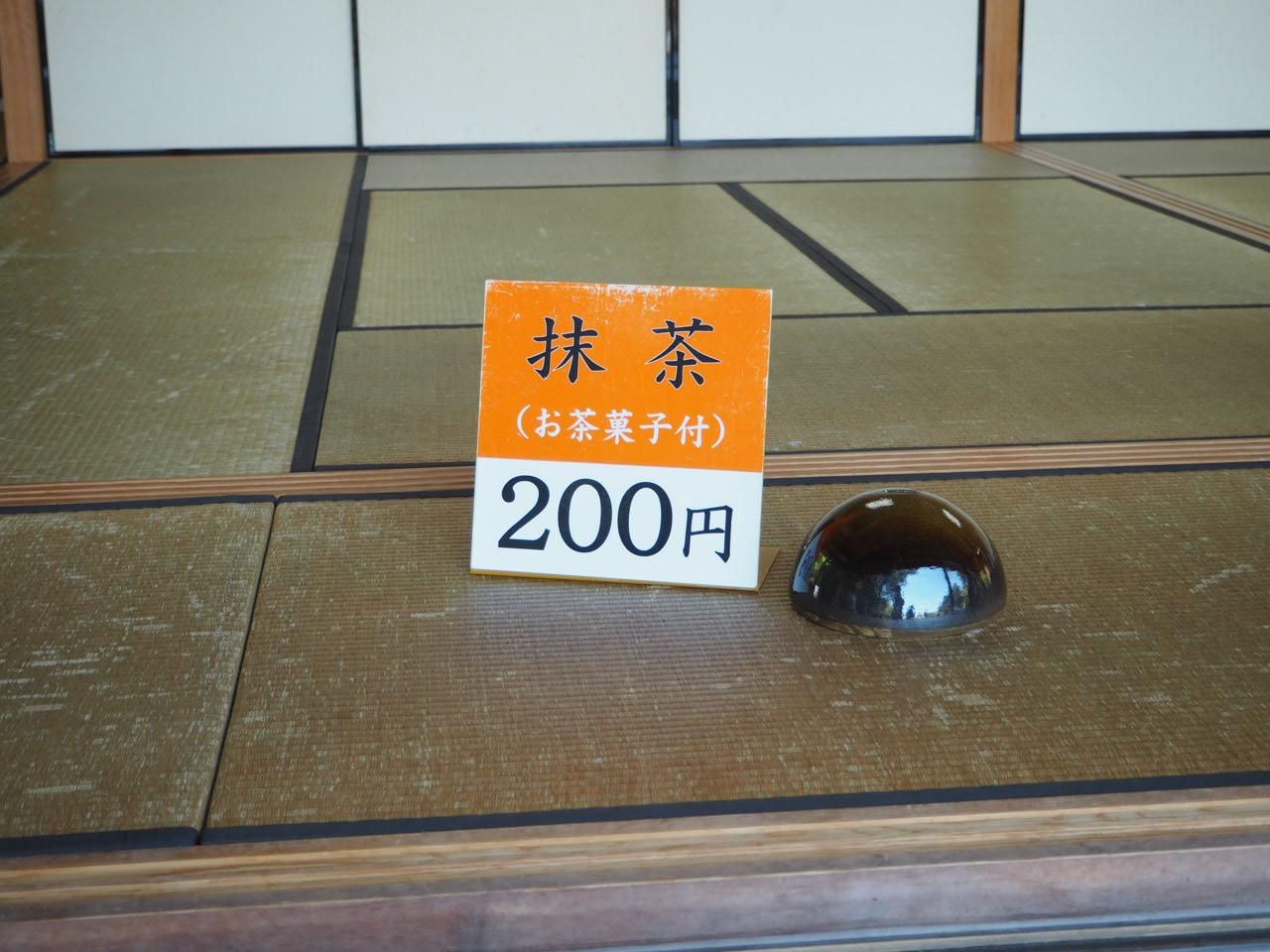 P1011516.JPG
