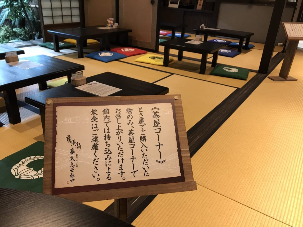アニキ_171230_0031