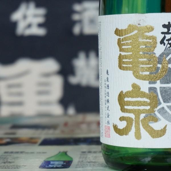土佐市 亀泉酒造のお酒