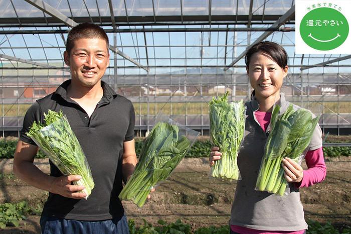 整水器を使って野菜を育てられている南国スタイル