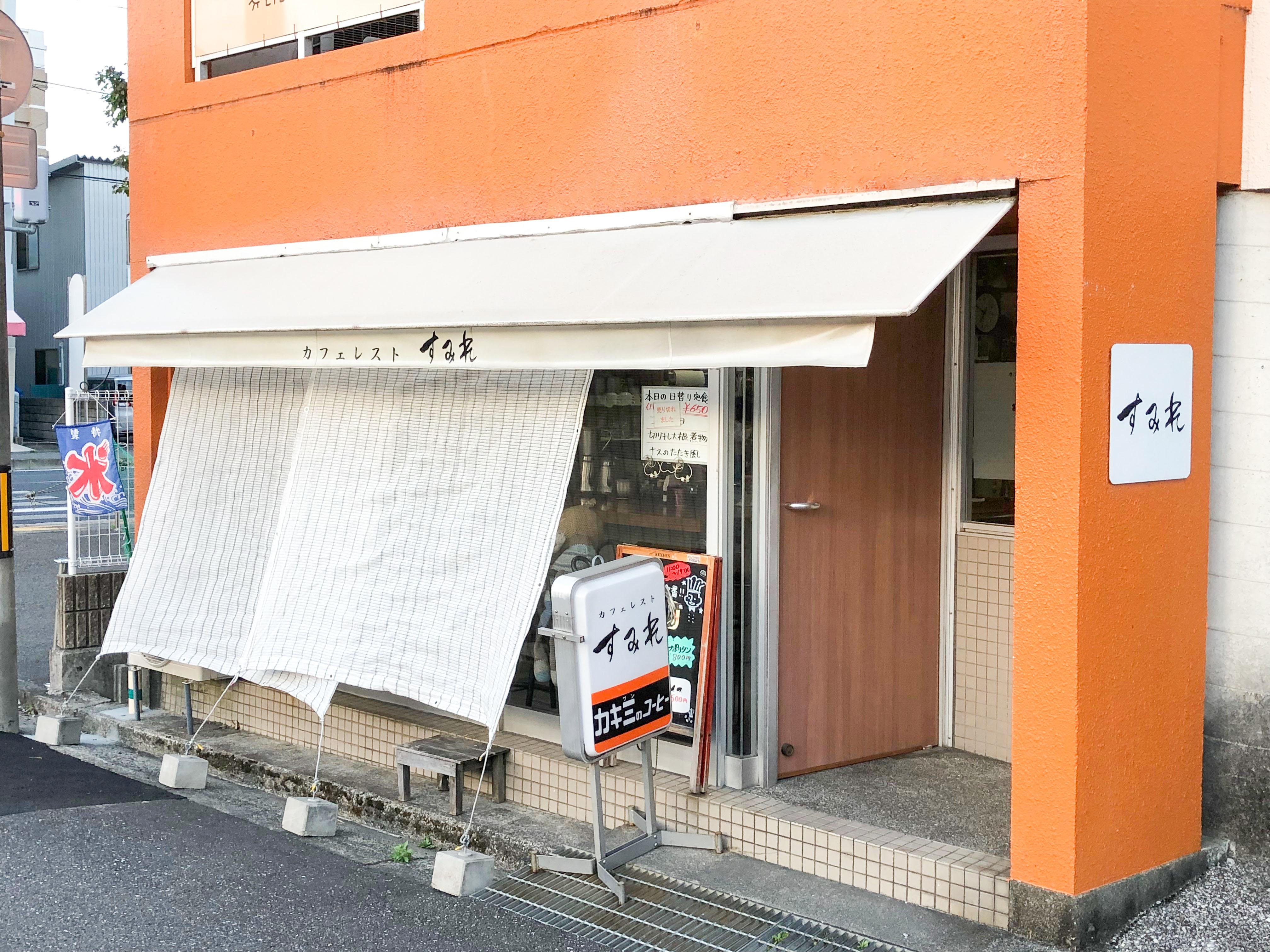 高知市のカフェレストすみれの外観の画像