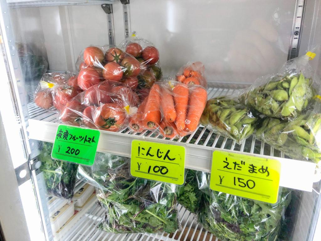 高知市の西村商店で販売している野菜の画像
