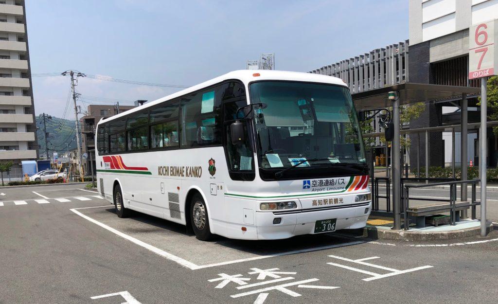 高知龍馬空港行き リムジンバス