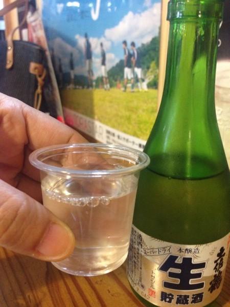 千松で日本酒土佐鶴