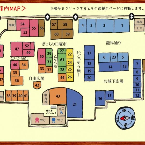 ひろめの地図